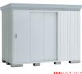イナバ 断熱物置 NEXTA+(ネクスタプラス) 扉タイプ NXP-36HT(ハイルーフ)多雪地型 間口2630×奥行1370×高さ2375mm