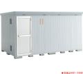 イナバ 断熱物置 NEXTA+(ネクスタプラス) 扉タイプ NXP-98HT(ハイルーフ)一般型 間口4420×奥行2210×高さ2375mm