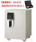 【※数量限定・防水ボックスプレゼント】エーコー 耐火金庫 ICカードロック式 OSD-C