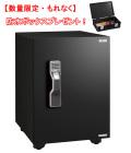 【※数量限定・防水ボックスプレゼント】エーコー ガードマスター 2マルチロックシステム OSD-FE