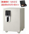 【※数量限定・防水ボックスプレゼント】エーコー 耐火金庫 指紋認証式 OSD-F