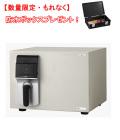 【※数量限定・防水ボックスプレゼント】【※設置費0円】エーコー 耐火金庫 ICカードロック式 OSS-C