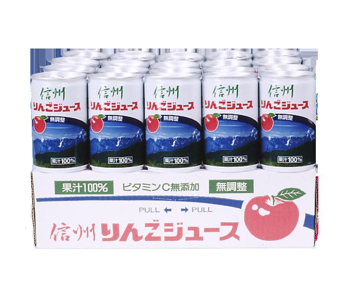 果汁100% 長野興農 信州りんごジュース 【708】送料無料