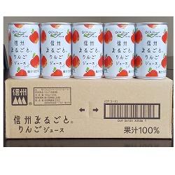 果汁100% 長野興農 信州りんごジュース 【944】