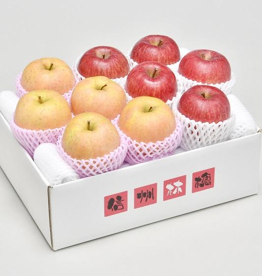 なかののきらめき&サンふじ3kg(各4~6玉) No.392