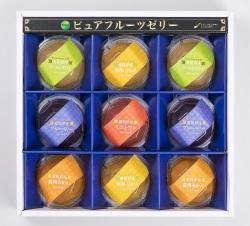 愛媛県産ゼリーセット【741】送料無料