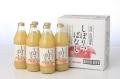 果汁100%しぼりっぱなしりんごジュース 1L×6本【704】送料無料