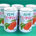 信州ピーチジュース(20缶)