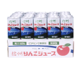 果汁100% 長野興農 信州りんごジュース(160g×20缶入り)【708】送料無料