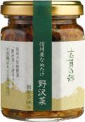 なめ茸 志賀の郷 野沢菜140g×15本【送料無料】