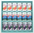 果汁100% 長野興農 信州産フルーツジュース詰合せ(160g×18缶入)【711】