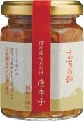なめ茸 志賀の郷 唐辛子140g×15本【送料無料】