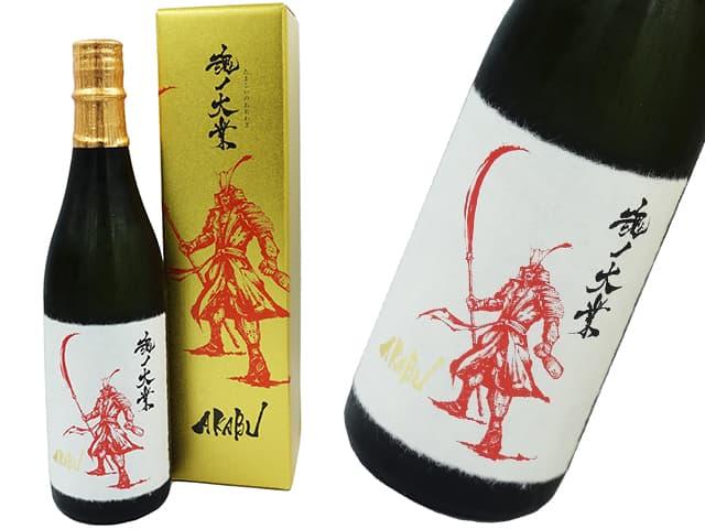 赤武 AKABU 魂ノ大業(たましいのおおわざ) 大吟醸 全国新酒鑑評会2021金賞受賞酒