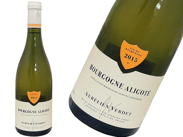 オレリアン・ヴェルデ Aurelien Verdet ブルゴーニュ アリゴテ Bourgogne Aligote 2015 白辛口