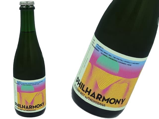 クラフトビール・奈良醸造 PHILHARMONY  フィルハーモニー