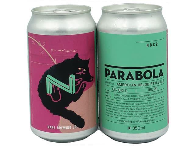奈良醸造・クラフトビール PARABOLA パラボラ