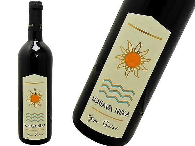 Gino Pedrotti Schiava Nera ジーノ・ペドロッティ スキアーヴァ・ネーラ 赤 2015