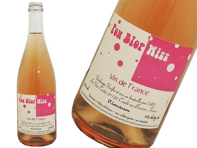 Les Vins Contés レ・ヴァン・コンテ Petillant Naturel Pow Blop Wizz ペティアン ナチュレル ポー ブロップ ウィズ14