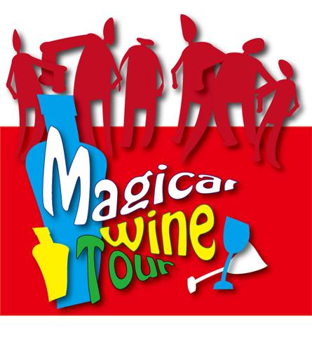 Magical Wine Tour マジカルワインツアー参加前売りチケット