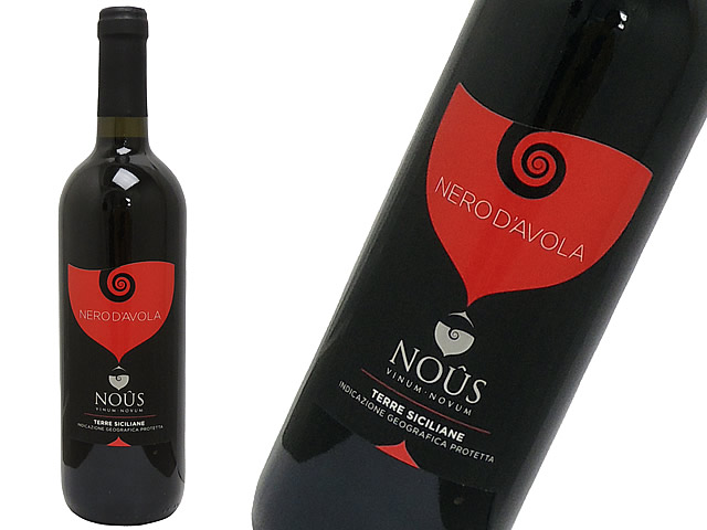 Nero d'Avola 2015 Nous ネロ・ダーヴォラ 2015 ヌース
