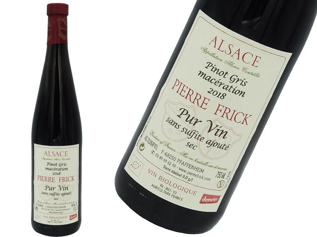 Pierre Frick ピエール・フリック /Pinot Gris ピノ・グリ マセラシオン Pur Vin ピュール・ヴァン サン・スリュフィト・アジュテ 2018