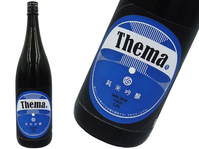Thema(テーマ) 純米吟醸 生酒
