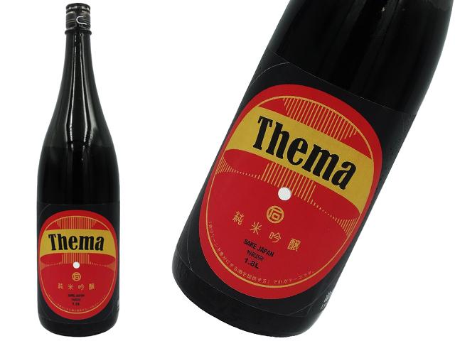 Thema(テーマ) 純米吟醸 酒泉洞堀一限定 火入れ