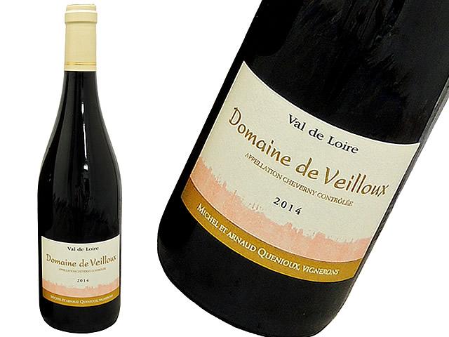 ドメーヌ・ド・ヴェイユー シュヴェルニー・ルージュ2014 Veilloux Rouge 赤