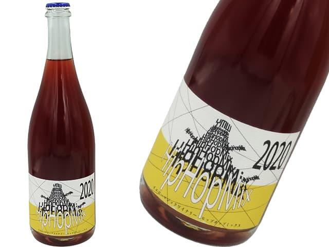 Yellow Magic Winery HipHopMix 2019