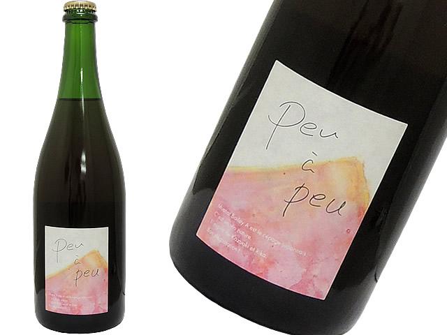 福山ワイン工房 Peu a peu(プー アー プー)