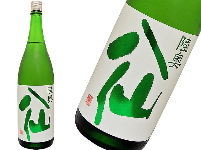 陸奥八仙 緑ラベル 特別純米