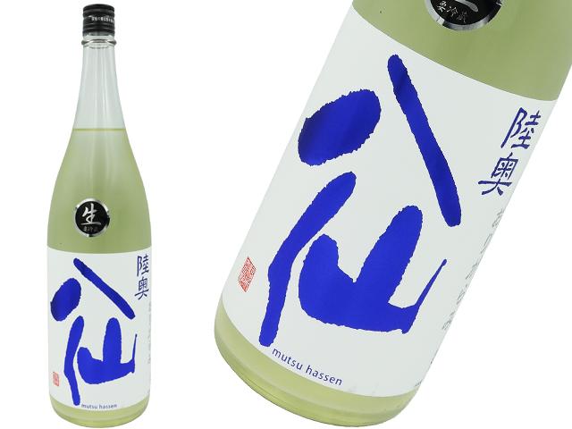 陸奥八仙 純米吟醸 ヌーヴォー・おりがらみ 生酒