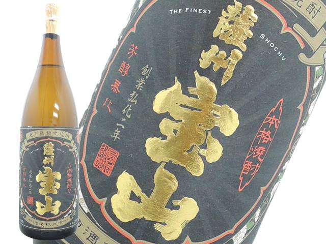 薩州宝山 三段仕込み 黒麹芋焼酎25度