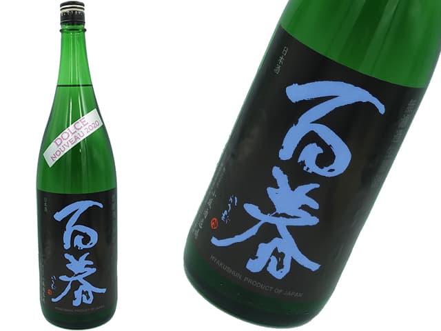 百春 純米吟醸直汲み DOLCE NOUVEAU 新酒生酒