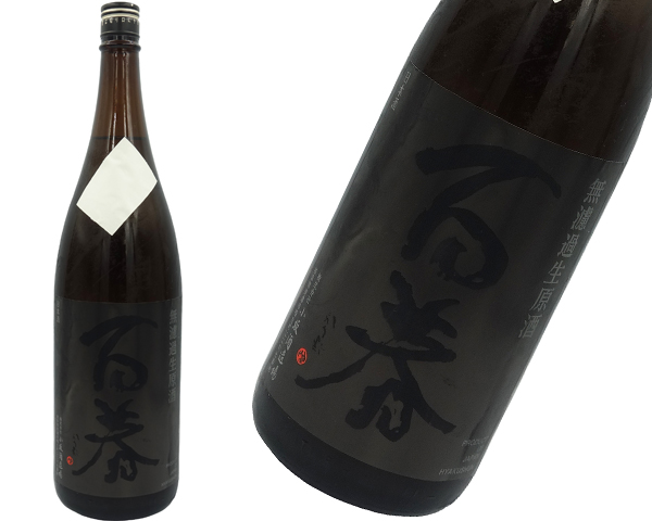 """百春(ひゃくしゅん) 白麹 """"一白"""" 純米酒直汲♯26 無濾過生酒"""
