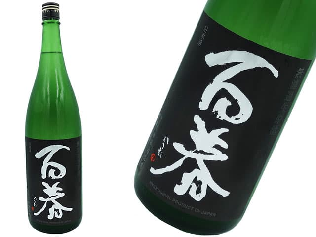 百春 純米大吟醸 山田錦 直汲み生酒