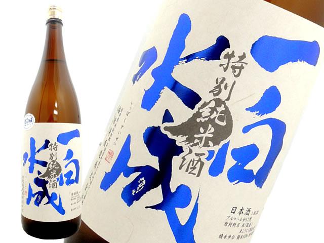 一白水成 特別純米酒
