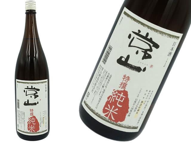 常山 特撰純米酒