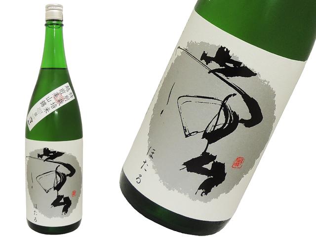 常山 純米吟醸 夏酒 蛍(ほたる) 契約栽培米美山錦