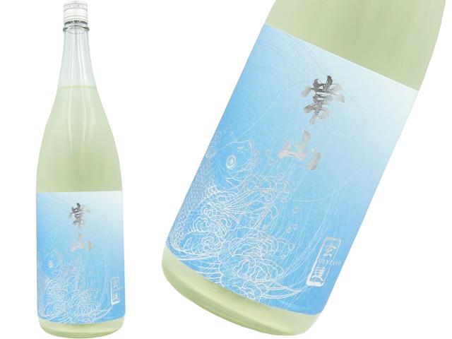 常山 純米吟醸 玄達-GENTATSU-