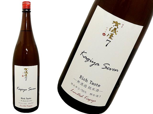 賀儀屋7 無濾過純米酒  kagiya Seven Rich Taste