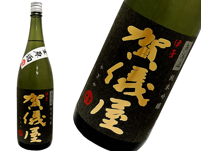 賀儀屋 純米吟醸黒ラベル 生酒