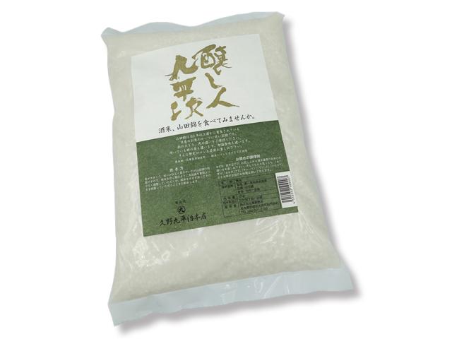 醸し人九平次 酒米・山田錦をたべてみませんか。