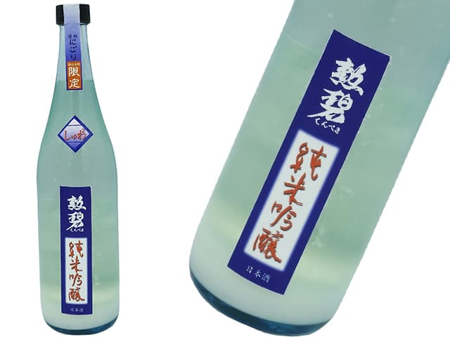 勲碧 しゅわしゅわ 純米吟醸 五条川桜酵母 発泡にごり酒