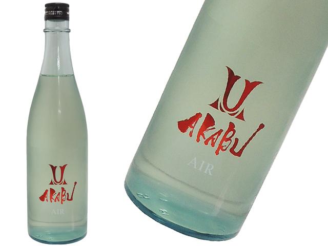 赤武AKABU AIR12度
