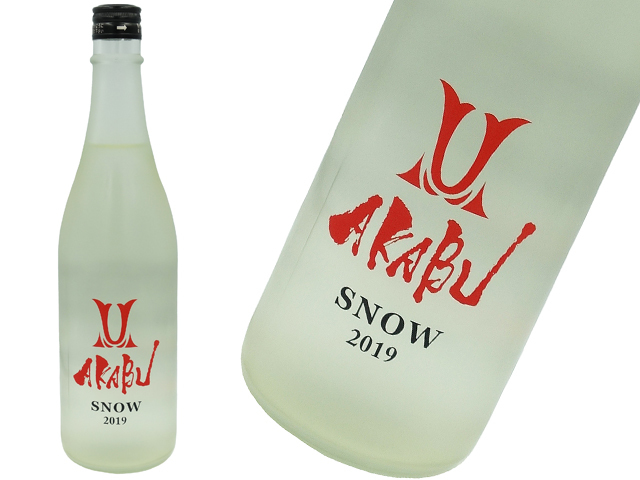 赤武 SNOW 純米 生酒