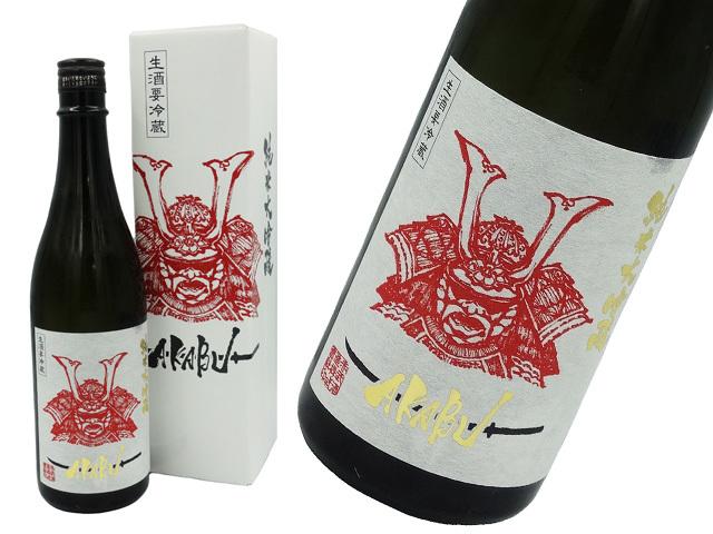 赤武AKABU 純米大吟醸 限定生酒