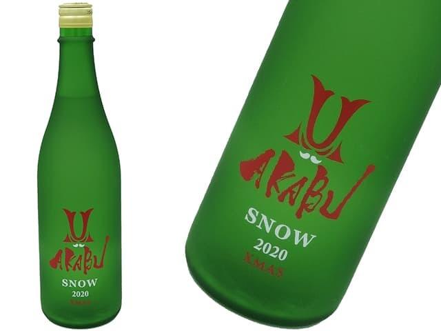 赤武 SNOW X'mas 純米 生酒