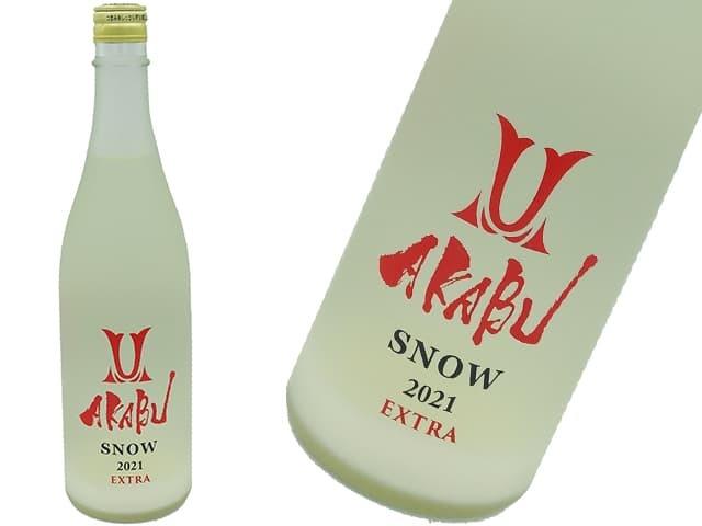 赤武 SNOW EXTRA にごり 生酒