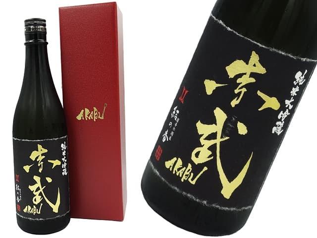赤武・AKABU 純米大吟醸 結の香40